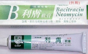 Neomycin-and-Bacitracin-Combination-Ointment-300x185