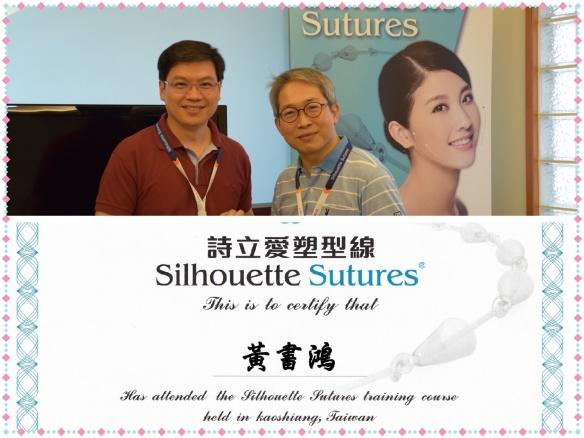 sutures 拷貝.jpg
